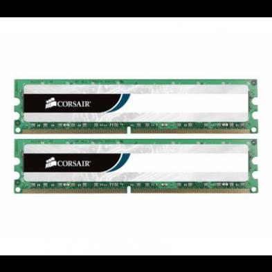 Corsair ValueSelect 8GB (2x4GB) DDR3 1600MHz